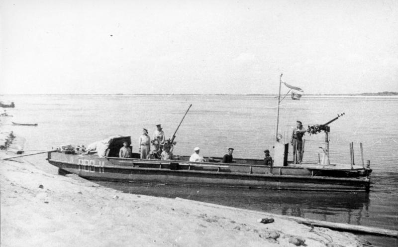ахтуба канонерская лодка