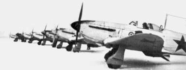 French Yak-1B wartime picture