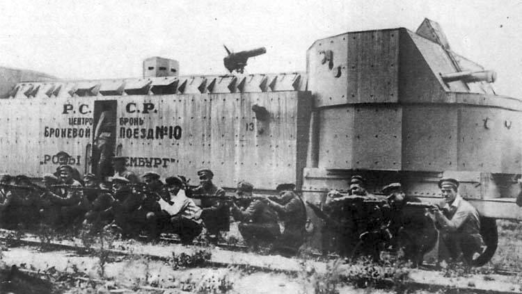 Гражданская война бронепоезда